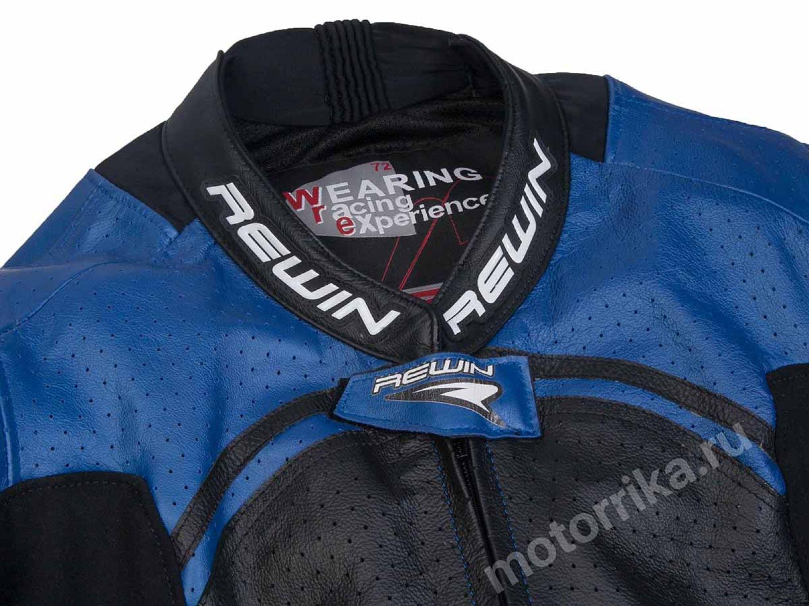 Мотокомбинезон Rewin Battery Blue-black (кожа быка)