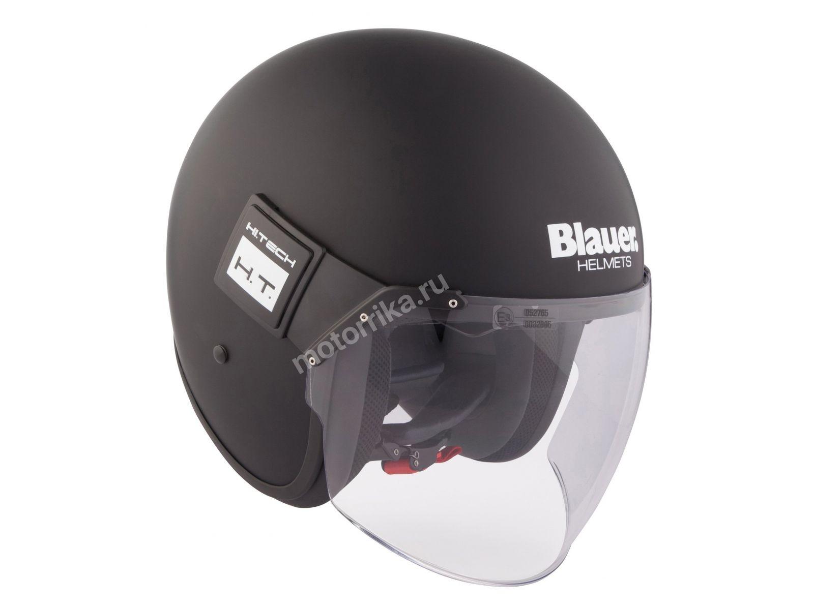 Мотошлем Blauer H.T. Pod Monochrome Black