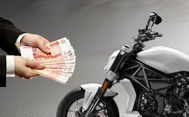 Фото услуги срочный выкуп мотоциклов в Москве