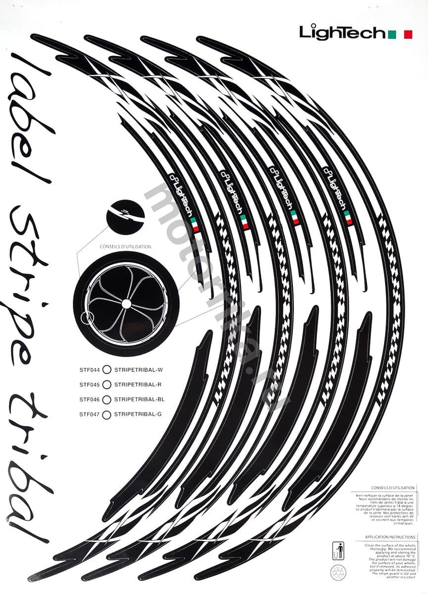 Наклейка на обод колеса Lightech White