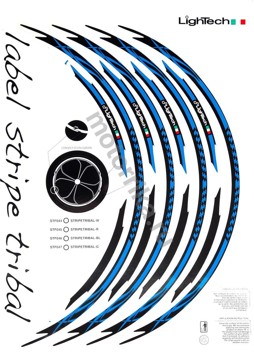 Наклейка на обод колеса Lightech Blue