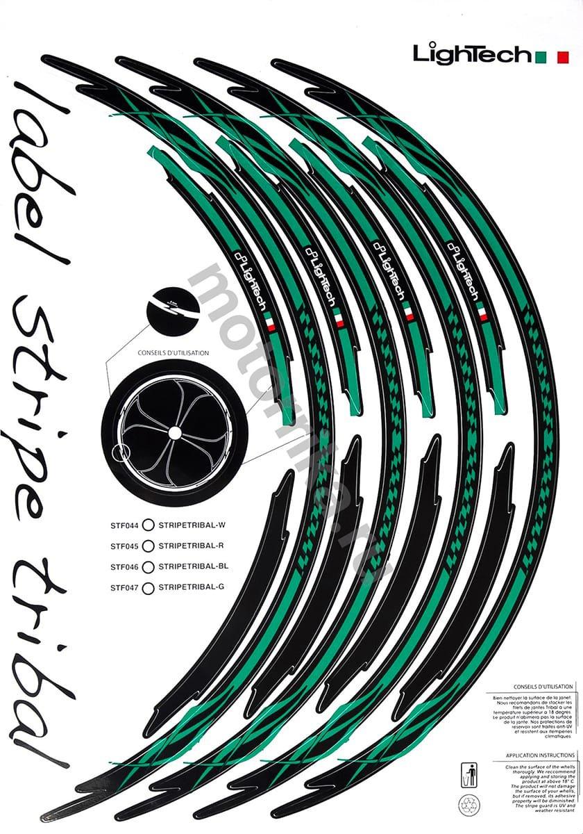 Наклейка на обод колеса Lightech Green